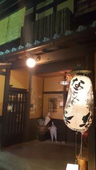 Outside of the Nagomi Ryokan Yu